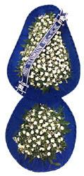 Adıyaman çiçek online çiçek siparişi  2,2 m. Boyunda tek katli ayakli sepet.