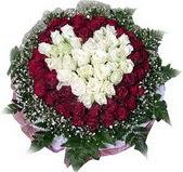 Adıyaman çiçek mağazası , çiçekçi adresleri  27 adet kirmizi ve beyaz gül sepet içinde