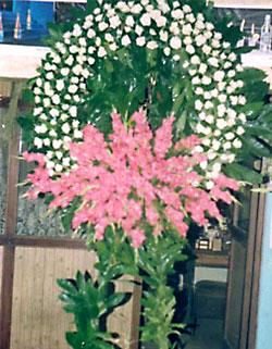 Cenaze çelenk , cenaze çiçekleri , çelengi  Adıyaman internetten çiçek satışı