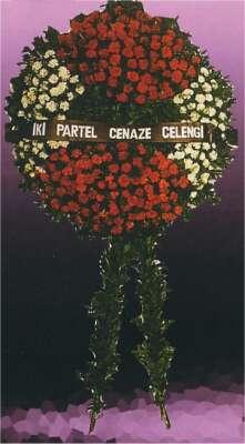 Adıyaman çiçek gönderme sitemiz güvenlidir  cenaze çelengi - cenazeye çiçek  Adıyaman çiçek satışı
