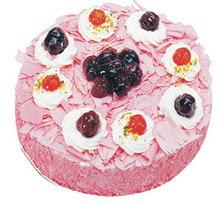 Sahane Tat yas pasta frambogazli yas pasta  Adıyaman çiçek gönderme sitemiz güvenlidir