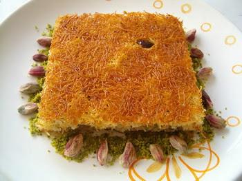 online pastane Essiz lezzette 1 kilo kadayif  Adıyaman online çiçek gönderme sipariş