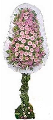 Adıyaman çiçek mağazası , çiçekçi adresleri  nikah , dügün , açilis çiçek modeli  Adıyaman çiçek gönderme sitemiz güvenlidir
