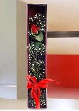 kutu içinde tek kirmizi gül  Adıyaman çiçek online çiçek siparişi