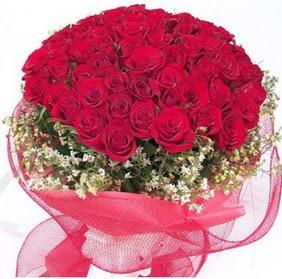 Adıyaman online çiçekçi , çiçek siparişi  29 adet kırmızı gülden buket