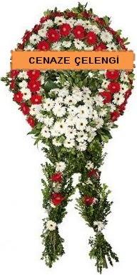 Cenaze çelenk modelleri  Adıyaman çiçekçi mağazası